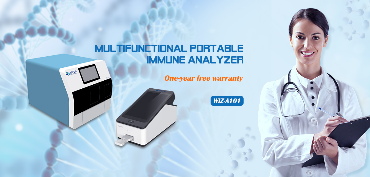 Multifunctional Portable Immune Analyzer