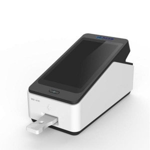 Reasonable price for Portable Hba1c Hemoglobin Meter - Wiz-A101 Portable Immune Analyzer – Baysen