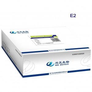 Matenda zida chifukwa Estradiol (kuwala immunochromatographic zofufuza)