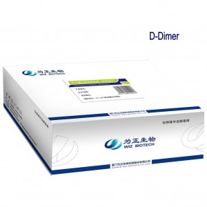 Diagnostysk Kit foar D-Dimer (fluorescence immunochromatographic assay)